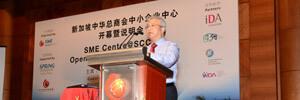About SME Centre