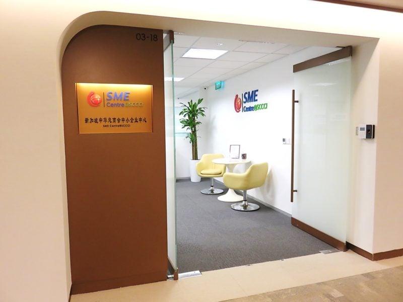 SME Centre Opening at Trade Association Hub